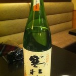 日本酒バー オール・ザット・ジャズ - 寒北斗 純米 生