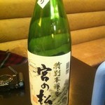 日本酒バー オール・ザット・ジャズ - 宮の松 特本 あらばしり