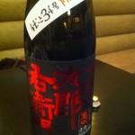 日本酒バー オール・ザット・ジャズ - 十五代九郎右衛門 純吟 別誂え 生