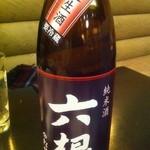 日本酒バー オール・ザット・ジャズ - 六根 純米 無濾過生原