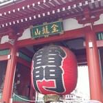 asakusatempuraaoimarushin - 雷門