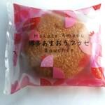 シャトレーゼ - 博多あまおうブッセ(税込)108円 (2019.12/下旬)