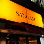 Sangamu - 店の看板
