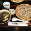 えびな 上野藪そば - 料理写真:鴨せいろ 1,500円税込