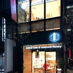 HARIO CAFE - 外観