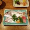 食事処 おおはし - 料理写真: