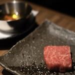 新宿 焼肉ブルズ - ガーリック味噌バター焼き