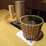 Shin-yuki -