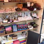 Cafe 豆うさぎ - 雑貨販売