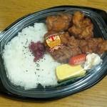 トミーズチキン - ザンギ弁当(390円)