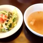 122483595 - セットのサラダとスープ【Nov.2019】