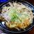 酒蔵 駒忠 - 柳川鍋。どぜう丸ごと頂きます。