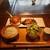 岡半 - 料理写真:ビーフジンジャーランチ