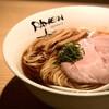 RAMEN にじゅうぶんのいち - 料理写真:醤油そば・950円