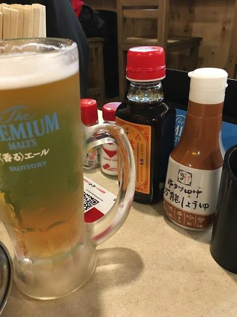 串カツ田中 武蔵小金井店の料理の写真