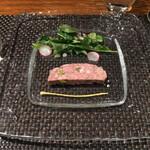 122496591 - パテドカンパーニュ熊本県産手摘み有機サラダ添え