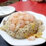 丸鶴 - 料理写真:海老入りチャーハン