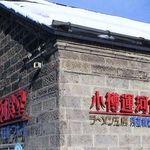 浅草橋ビアホール - 石造り倉庫の内部をまるごと改築