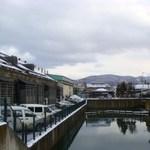 浅草橋ビアホール - 左手の建物が小樽運河食堂