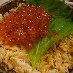 浅草橋ビアホール - 鮭イクラ丼