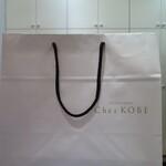 122501500 - 包装袋
