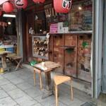 やきとり 秀吉 - 鎌倉マーケット横
