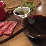 122503241 - 赤ワイン