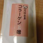 食材王国みやぎ - コラーゲン美噌