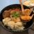 A Noodle Story - 料理写真:香港ヌードル