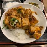 中国料理 興隆園 - 麻婆豆腐丼①