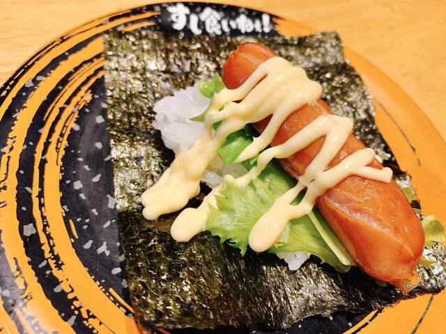 寿司 くい ねぇ