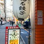 炎麻堂 - 店舗入口