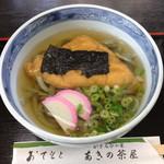 あきの茶屋 - 料理写真:名物よもぎうどん 650円。珍しいだけでなく、なかなかおいしいものでした。