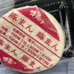揚子江 - 敷紙が紙に変わってました。