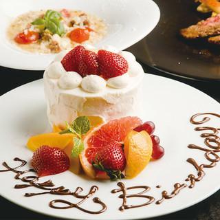 お二人の記念日・誕生日はボックス席で。ホールケーキもご用意◎
