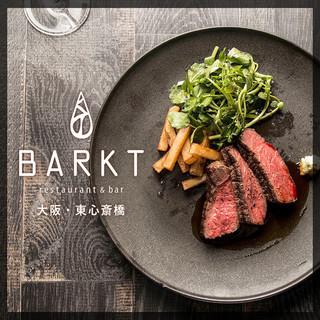 レストラン&バー バルクト