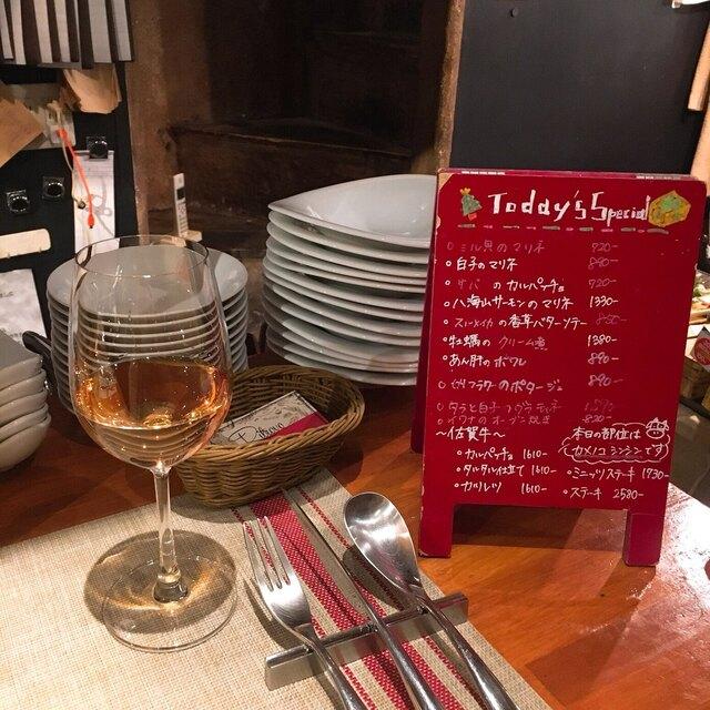 リトロボの料理の写真