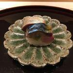 鮨 坂本 - ⒏鯖巻き寿司