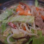 光 - 魚介野菜17種類
