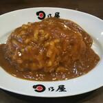 日乃屋カレー - チーズカレー