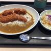 Matsunoyashikokuchuuouten - 料理写真:チキンカツスープカリー