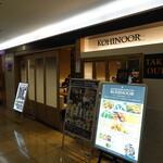 Royal Indian restaurant wine&bar KOHINOOR -