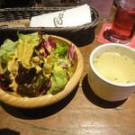 Bee - サラダ+スープ
