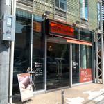 シェ アリタ - 「アンセノン」さんの外観。とってもスタイリッシュなお店です。