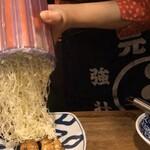 うなぎ串料理 う頂天 -