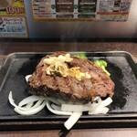 いきなり!ステーキ - トップリブステーキ