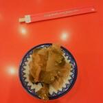 上海菜館 - お通しのザーサイ