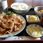小鹿屋 - 別の日の生姜焼き定食990円