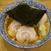 中華そば 笑歩 - 料理写真:特製中華そば 1,050円