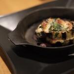 ダルマット - ナスのオーブン焼き